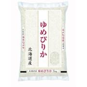 北海道産 ゆめぴりかR 平成29年産 5kg [精米]