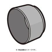 VYC1066 [レンズフード]