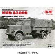 35454 [1/35 ミリタリーシリーズ ドイツ KHD A3000 トラック]