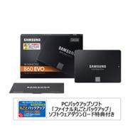 MZ-76E500YO3 [SSD860EVOベーシックキット 500GB DLソフトウエア添付]