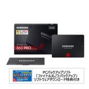 MZ-76P256YO3 [SSD860PROベーシックキット 256GB DLソフトウエア添付]