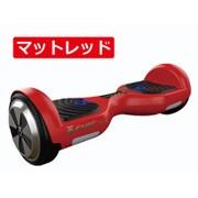 チックスマートC1 マットレッド [バランススクーター]