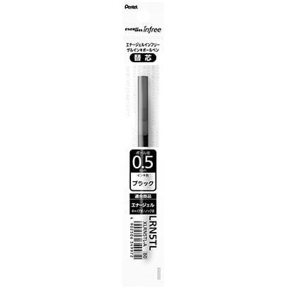 XLRN5TL-A [ENERGEL infree(エナージェル インフリー)専用 ボールペン替芯 0.5mm ブラック]