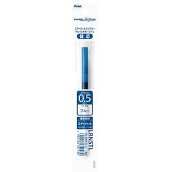 XLRN5TL-C [ENERGEL infree(エナージェル インフリー)専用 ボールペン替芯 0.5mm ブルー]
