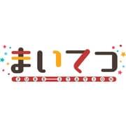 まいてつ -pure station- 特別豪華版 with フィギュア [PS4ソフト]