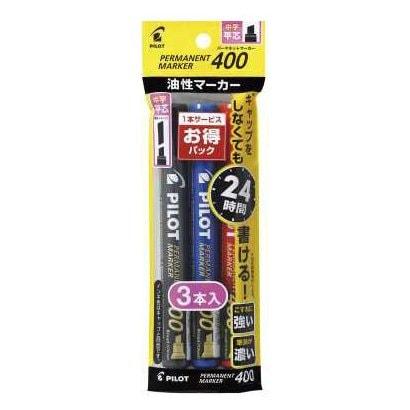 P-MPM20B-BRL パーマネントマーカーお買い得パック中字平芯 黒・青+赤1本付き [油性ペン]