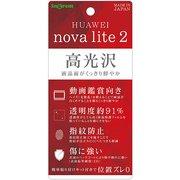 IN-HNL2F/A1 [Huawei nova lite 2 光沢 指紋防止 液晶保護フィルム]