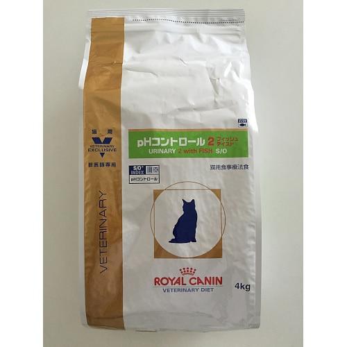 ロイヤルカナン 猫用 pHコントロール2 フィッシュ 4kg [キャットフード]