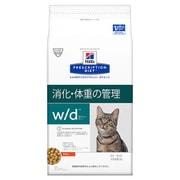 ヒルズ 猫用 w/d 2kg [キャットフード]