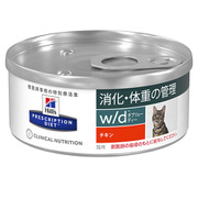 ヒルズ 猫用 w/d 粗挽きチキン 缶詰 156g [キャットフード]