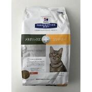 ヒルズ 猫用 メタボリックス+ユリナリー 2kg [キャットフード]