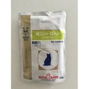 ロイヤルカナン 猫用 糖コントロールパウチ 100g [キャットフード]