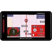GWR403sd [GPS&レーダー探知機]
