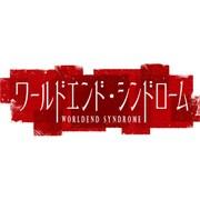 ワールドエンド・シンドローム [Nintendo Switchソフト]