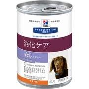 ヒルズ 犬用 i/d ローファット 缶詰 360g [ドッグフード]