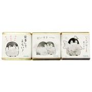 ABD-011-003 [コウペンちゃんばすきゅーぶ其の3]