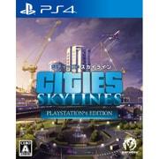 シティーズ:スカイライン PlayStation(R)4 Edition [PS4ソフト]