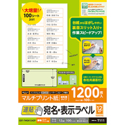 EDT-TMQN12AZP [宛名・表示ラベル/速貼/12面付/83.8mm×42.3mm/100枚]