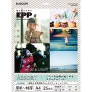 EJK-EFASOA425 [エフェクトフォトペーパー アソートパック A4サイズ 25枚(5種×5枚)]