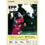 EJK-EFBLA410 [エフェクトフォトペーパー ブリリアント A4サイズ 10枚]