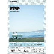 EJK-EFCLA420 [エフェクトフォトペーパー クール A4サイズ 20枚]