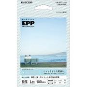 EJK-EFCLL100 [エフェクトフォトペーパー クール L判サイズ 100枚]