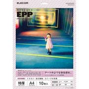 EJK-EFCVA410 [エフェクトフォトペーパー キャンバス A4サイズ 10枚]