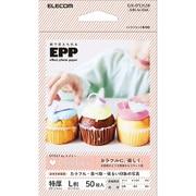 EJK-EFLVL50 [エフェクトフォトペーパー ラブリー L判サイズ 50枚]