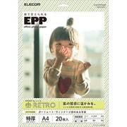 EJK-EFRTA420 [エフェクトフォトペーパー レトロ A4サイズ 20枚]