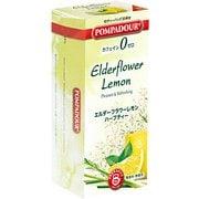 エルダーフラワーレモン 1.5g×10袋