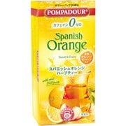スパニッシュオレンジ 2.2g×10袋