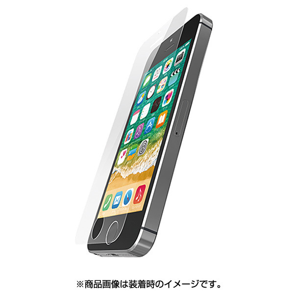 PM-A18SFLGGDT [iPhone SE/5s/5c/5 ドラゴントレイル ガラスフィルム 液晶保護フィルム]