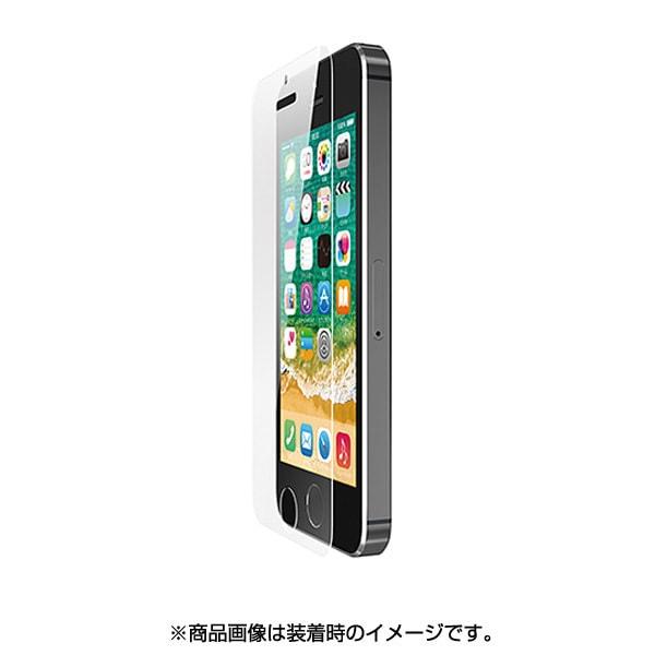 PM-A18SFLGGM [iPhone SE/5s/5c/5 反射防止 ガラスフィルム 液晶保護フィルム]