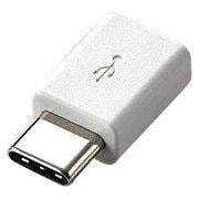 MPA-MBFCMADNWH [スマートフォン用USB変換アダプタ USB(microBメス)-USB(Cオス) ホワイト]
