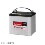 JP K42R-55B19R [自動車用バッテリー アイドリングストップ車&標準車対応 Tuflong Premium(タフロング プレミアム)]
