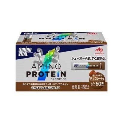 アミノプロテイン チョコレート味 60本入 [箱]