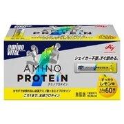 アミノプロテイン レモン味 60本入 [箱]