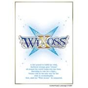 タカラトミー キャラカードプロテクトコレクション WIXOSS ルリグカードバック Lostorage ver.