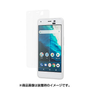 Android One S4用液晶保護ガラス