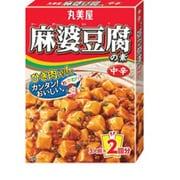 麻婆豆腐の素 中辛 162g