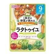 1食分の野菜が摂れるグーグーキッチン ラタトゥイユ 100g [9ヶ月頃から]