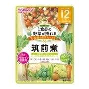 1食分の野菜が摂れるグーグーキッチン 筑前煮 100g [12ヶ月頃から]