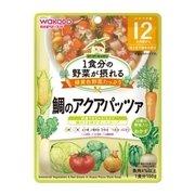 1食分の野菜が摂れるグーグーキッチン 鯛のアクアパッツァ 100g [12ヶ月頃から]
