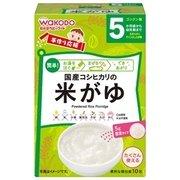 手作り応援 国産コシヒカリの米がゆ 5.0g×10包 [5ヶ月頃から幼児期まで]