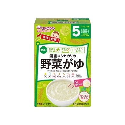 手作り応援 国産コシヒカリの野菜がゆ 5.0g×10包 [5ヶ月頃から幼児期まで]