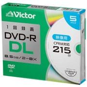 VHR21HP5J2 [DVD-RDL(Video) 片面2層 1回録画用 215分 2-8倍速 1枚5mmケース(透明)5P インクジェットプリンタ対応(ホワイト) ワイド印刷エリア対応]