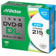 VHR21HP10J2 [DVD-RDL(Video) 片面2層 1回録画用 215分 2-8倍速 1枚5mmケース(透明)10P インクジェットプリンタ対応(ホワイト) ワイド印刷エリア対応]