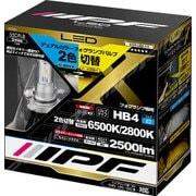 55DFLB [LEDデュアルカラーフォグランプ HB4タイプ 6500K]