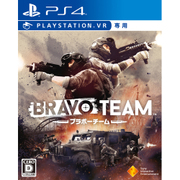 Bravo Team [PS4 PlayStation VR専用ソフト]