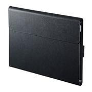 PDA-SF3BK [Microsoft Surface Pro 2017/Pro 4 保護ケース]